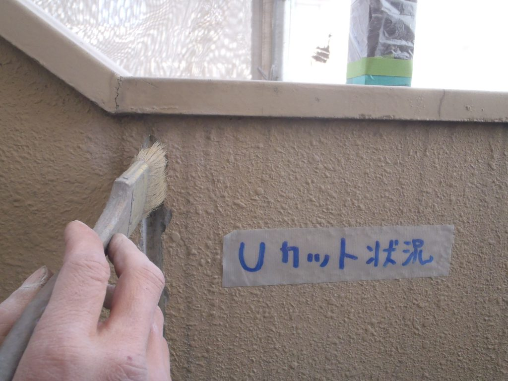 クリア・エヌ 037